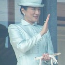 450px-Crown_Princess_Masako_of_Japan