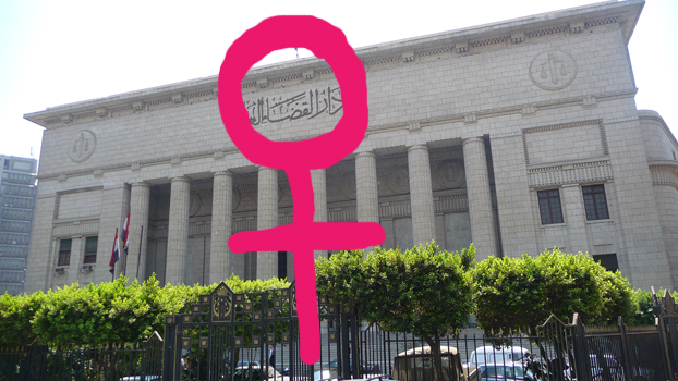 Women judges ruled to be constitutional in Egypt