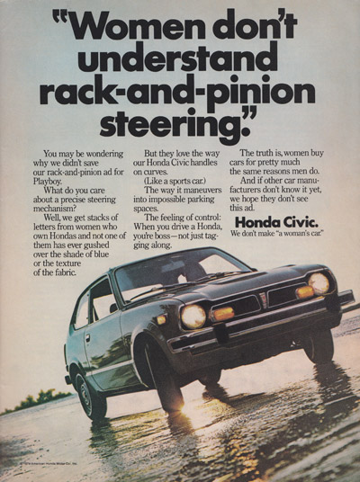 Still Using the Old Model for Sexist Car Advertisements – Ms