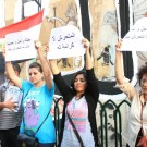 Egyptian Women Refuse To Be Silenced By Assaults