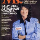Ride, Sally Ride: A Pioneer Dies, But Her Inspiration Lives On