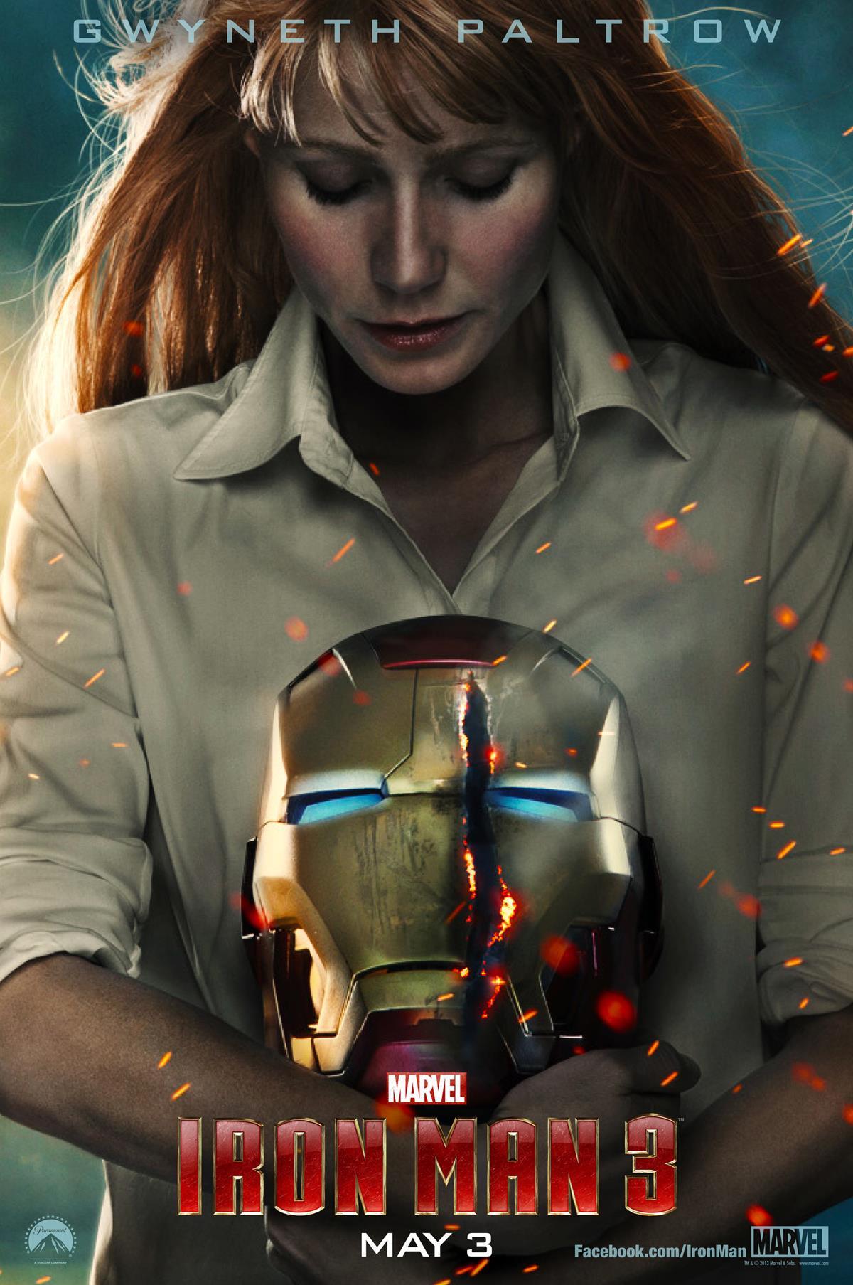 Gwyneth Paltrow Iron Man 1