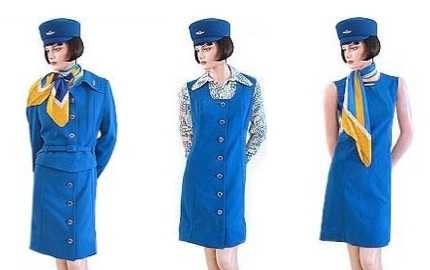 This KLM Royal Dutch Airlines uniform, worn 1971-1975, was given to 15-year-old Muskiet by a friend of his mother. (Via Uniform Freak)