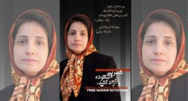 Nasrin Sotoudeh, Iranian Human Rights Lawyer, Freed After Six-Week Hunger Strike