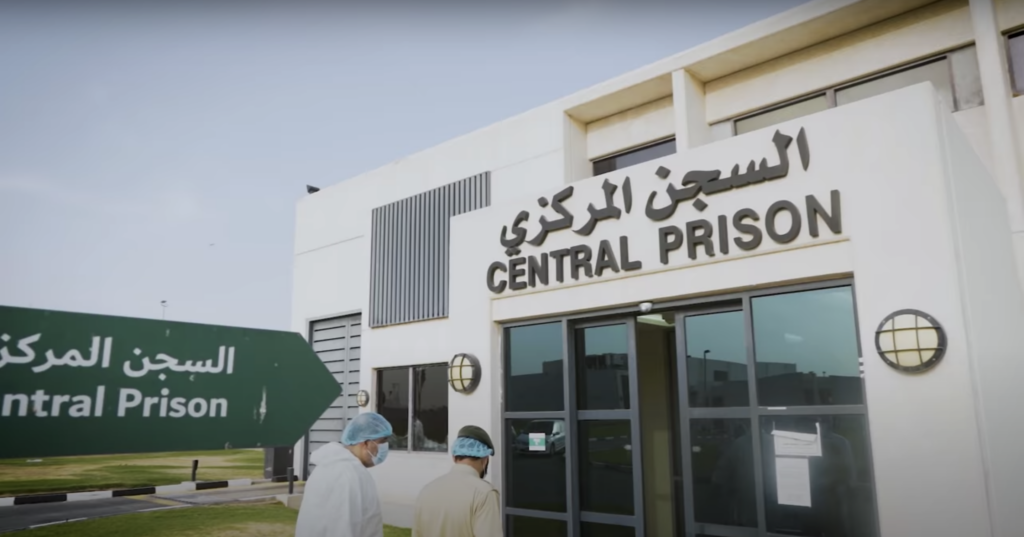 From Legal Battery to Contractual Sterilization: The Politics of Women's Incarceration in the Middle East