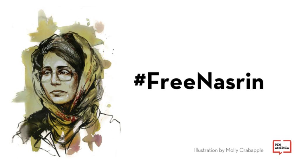 <i>Ms.</i> and PEN America  Present: 'Nasrin Sotoudeh, the Mandela of Iran' [Monday, Dec. 21]