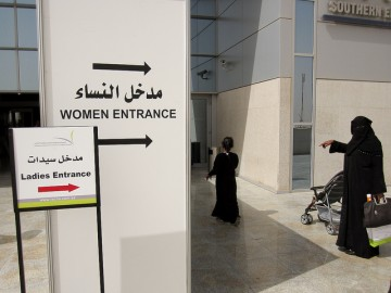 Saudi Arabia: A Trailblazer for Women's Rights???