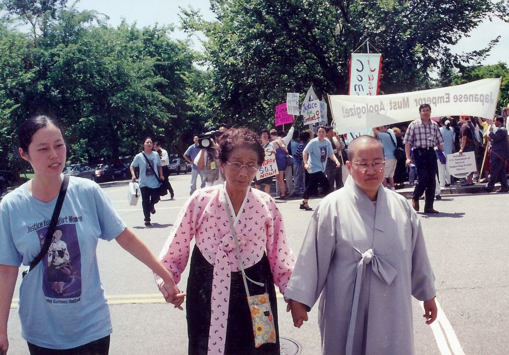 """Refuting Revisionists' Attempts to Whitewash Atrocities Committed Against """"Comfort Women"""""""