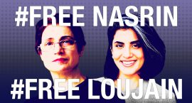 #FreeNasrin and #FreeLoujain Campaigns Unite to Demand Freedom for Political Prisoners