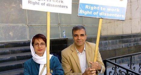 Nasrin & Reza