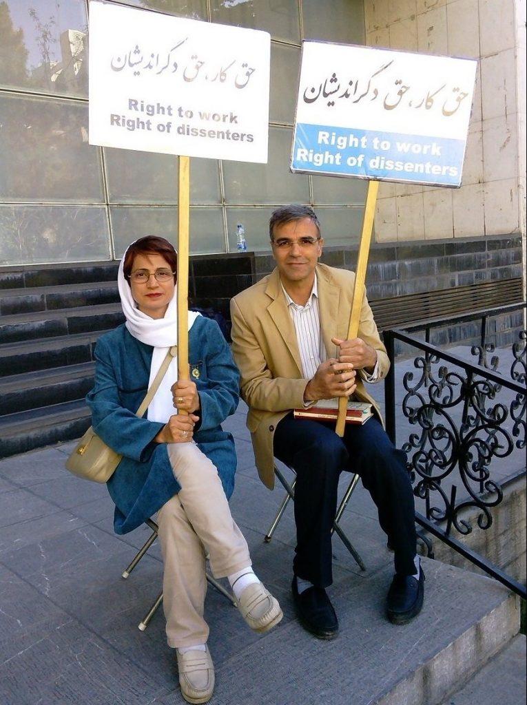 """Unbearable"": Reza Khandan, Husband of Nasrin Sotoudeh, on the Ground in Iran's Qarchak Prison"